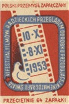 Soviet Film Matchbox Label
