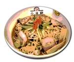 Hiyashiramen Noodles