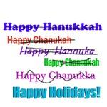 Happy Chanukah Holiday