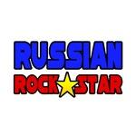 Russian Rock Star