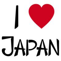 I Love Japan T-Shirts Apparel & Gifts