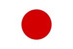 Japanese / Asian