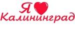 Ya Lyublyu Kaliningrad
