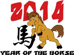 2014 Year of The Horse T-Shirts Gifts