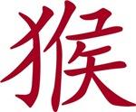 Chinese Zodiac Year of The Monkey T-Shirts Gifts