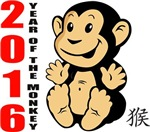 2016 Year of The Monkey Baby T-Shirts Gifts