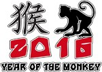 2016 Year of The Monkey T-Shirts & Gifts