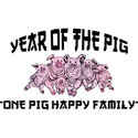 Funny Pig T-Shirt & Gifts