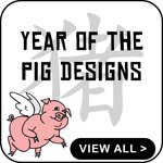 Year Of The Pig T-Shirts - Pig T-Shirt Designs