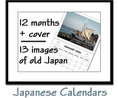 Japanese Vintage Photography Wall Calendars
