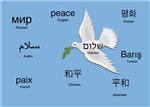 Peace Jewish New Year's Card