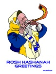Rosh Hashanah Jewish New Year Cards