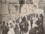 The Wailing Wall Pre 1920 Rosh Hashanah Card