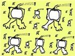 Multi Dancing TV's