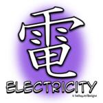 Electricity Kanji