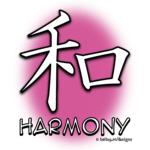 Harmony Kanji