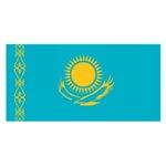 Kazakhstan Gifts