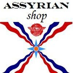 Assyrian Collection