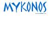 Mykonos Gifts