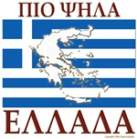 Greece - Higher (with map)