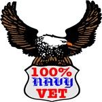 100% Navy Vet Eagle