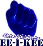 EE-I-KEE Fist