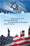 Holy Land of The Free