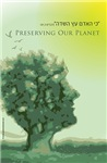 Preserving Our Planet