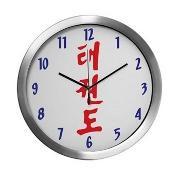 Taekwondo Clocks