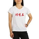 Tae Kwon Do Women's Shirts