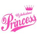 Uzbekistani Princess