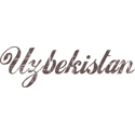 Vintage Uzbekistan Gifts