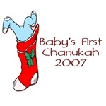 Baby's First Chanukah 2007