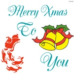 OYOOS Merry Xmas Sled design
