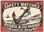 Vintage Anchor Matchbox Logo