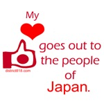 MY HEART GOES OUT TO JAPAN