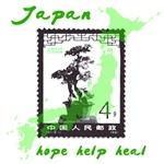 JAPAN HOPE HELP & HEAL