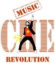 GUEVARA MUSIC REVOLUTION