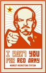 SOVIET RED ARMY I WANT YOU