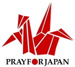 Pray For Japan - Tsunami Relief