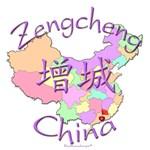 Zengcheng, China Map