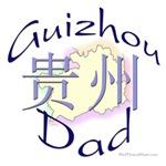 Guizhou Dad
