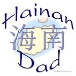 Hainan Dad