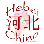 Hebei China