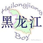 Heilongjiang Boy