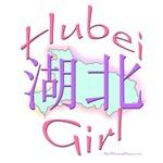Hubei Girl
