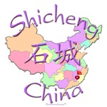 Shicheng Color Map, China