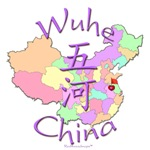 Wuhe China Color Map