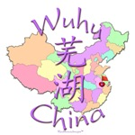 Wuhu China Color Map
