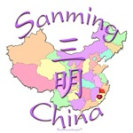 Sanming China Color Map